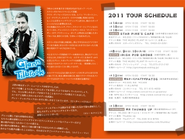 Glenn Tilbrook Japan Tour 2011