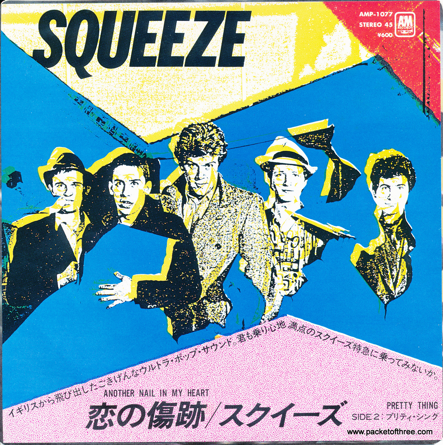 """Another Nail In My Heart - Japan - 7"""" - Picture Sleeve"""