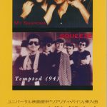 "Tempted 94 - Japan - 3"" CD single"