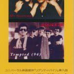"""Tempted 94 - Japan - 3"""" CD single"""