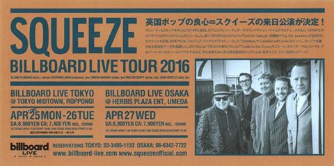 Squeeze – April 2016 – live at Billboard,
